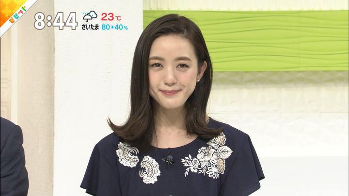 2018年04月25日古谷有美の画像04枚目