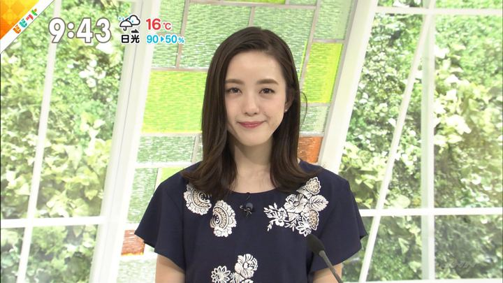 2018年04月25日古谷有美の画像14枚目