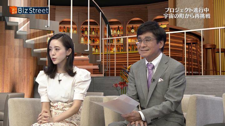 2018年04月28日古谷有美の画像24枚目