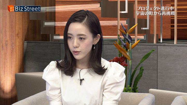 2018年04月28日古谷有美の画像25枚目