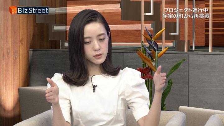 2018年04月28日古谷有美の画像26枚目