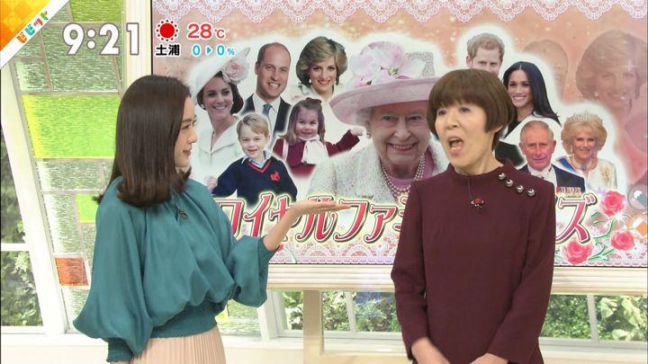 2018年05月01日古谷有美の画像09枚目