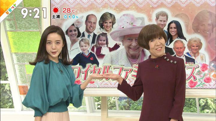 2018年05月01日古谷有美の画像10枚目