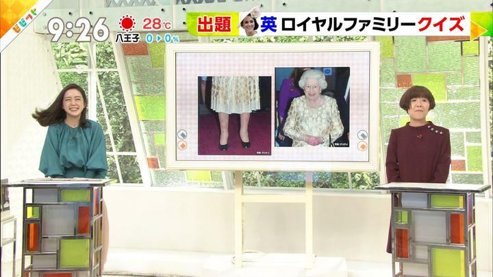 2018年05月01日古谷有美の画像11枚目
