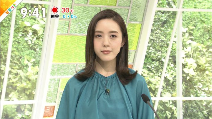 2018年05月01日古谷有美の画像12枚目