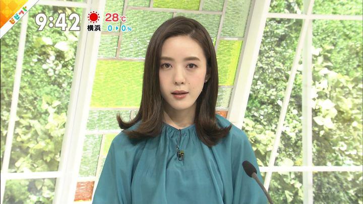 2018年05月01日古谷有美の画像13枚目