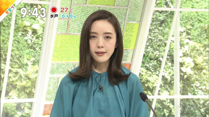 2018年05月01日古谷有美の画像14枚目