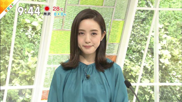 2018年05月01日古谷有美の画像15枚目