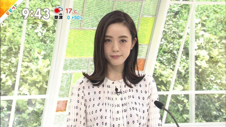 2018年05月02日古谷有美の画像11枚目
