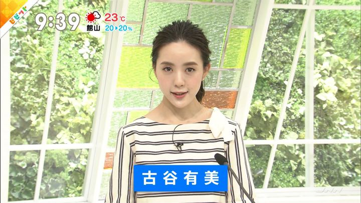 2018年05月04日古谷有美の画像06枚目
