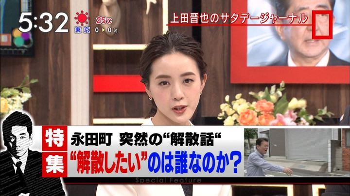 2018年05月05日古谷有美の画像02枚目