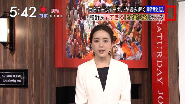 2018年05月05日古谷有美の画像03枚目