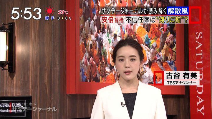 2018年05月05日古谷有美の画像05枚目
