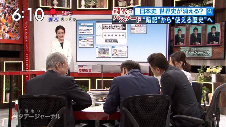 2018年05月05日古谷有美の画像10枚目