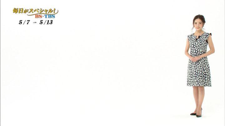2018年05月05日古谷有美の画像15枚目