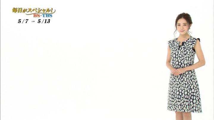 2018年05月05日古谷有美の画像19枚目