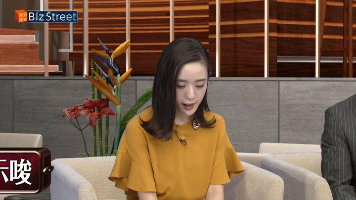2018年05月05日古谷有美の画像25枚目