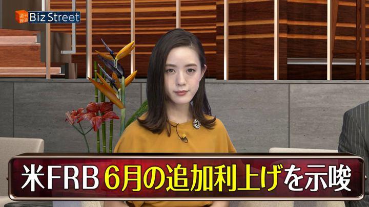 2018年05月05日古谷有美の画像26枚目