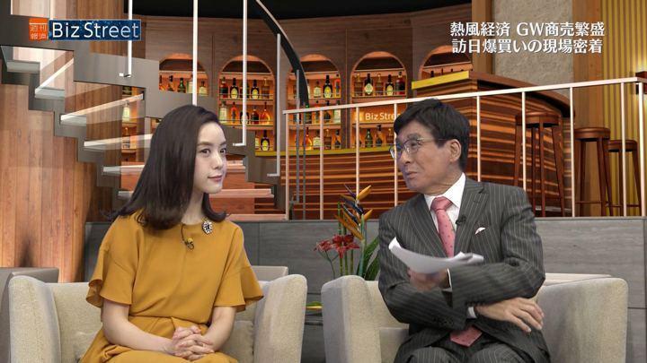 2018年05月05日古谷有美の画像29枚目