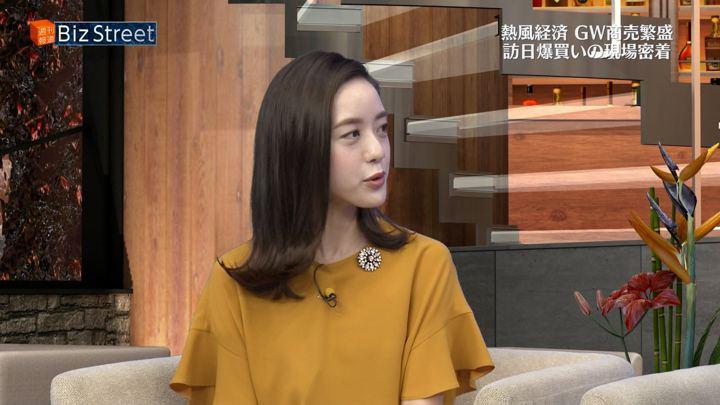 2018年05月05日古谷有美の画像30枚目