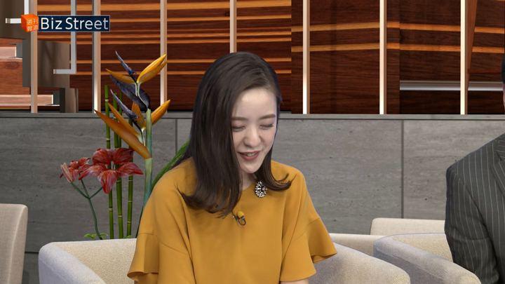 2018年05月05日古谷有美の画像32枚目
