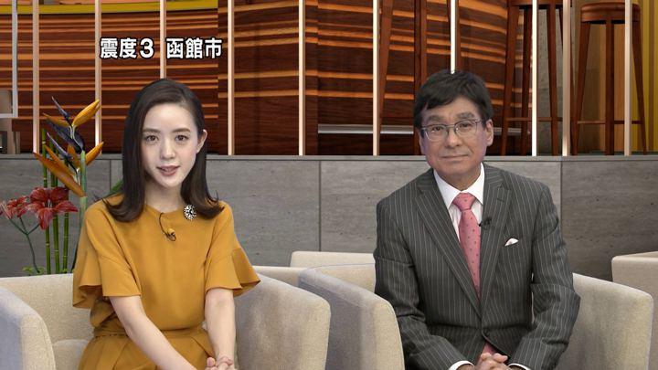 2018年05月05日古谷有美の画像35枚目
