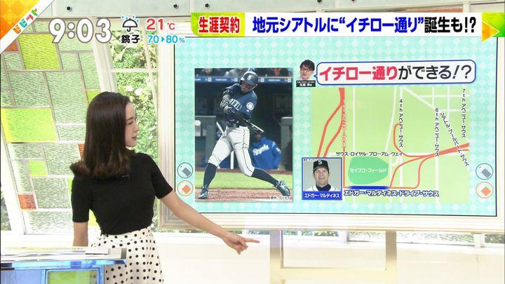 2018年05月07日古谷有美の画像03枚目