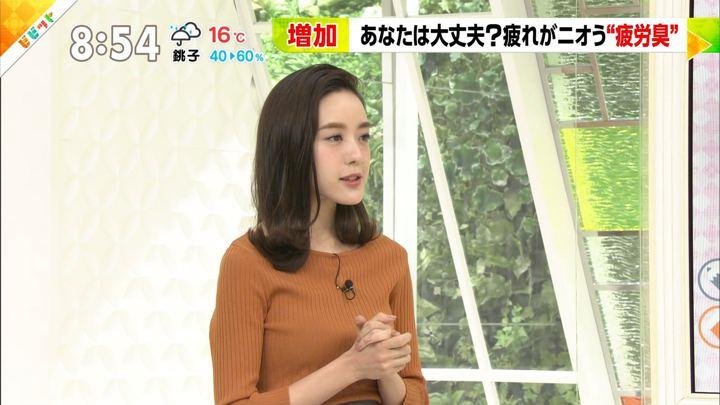 2018年05月08日古谷有美の画像01枚目