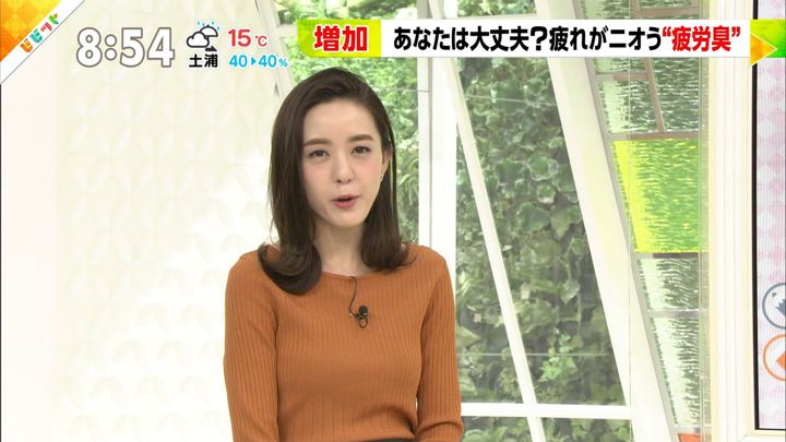 2018年05月08日古谷有美の画像02枚目