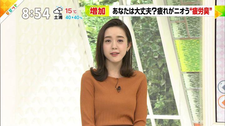 2018年05月08日古谷有美の画像03枚目