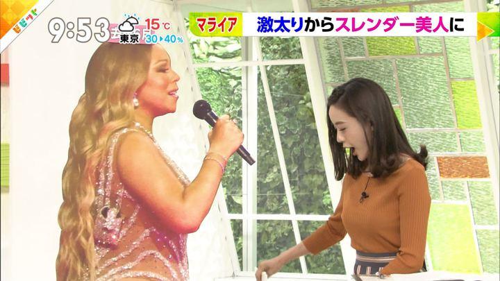 2018年05月08日古谷有美の画像15枚目