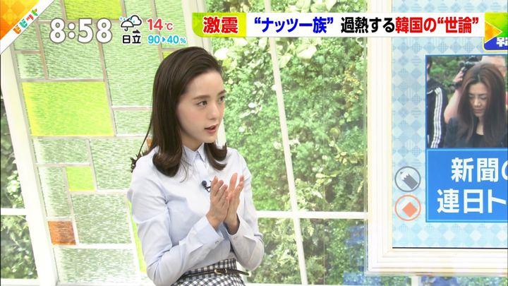 2018年05月09日古谷有美の画像04枚目