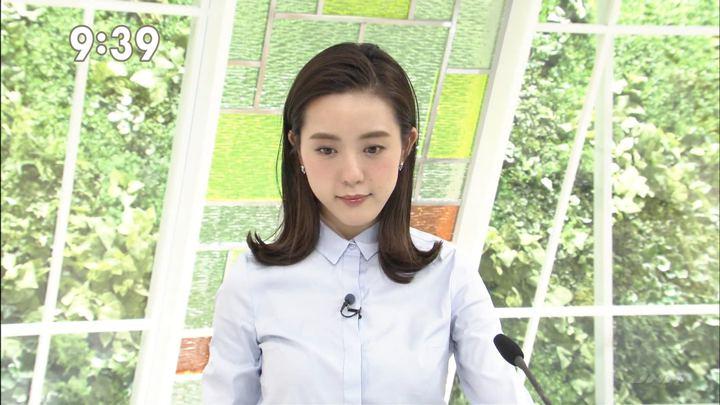 2018年05月09日古谷有美の画像06枚目