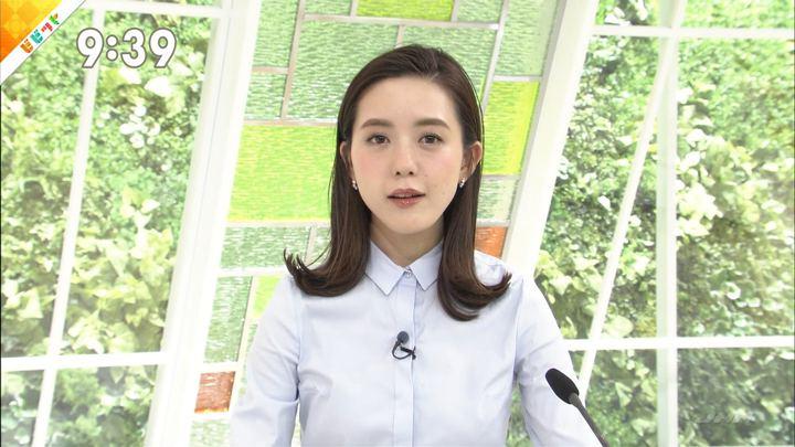 2018年05月09日古谷有美の画像07枚目