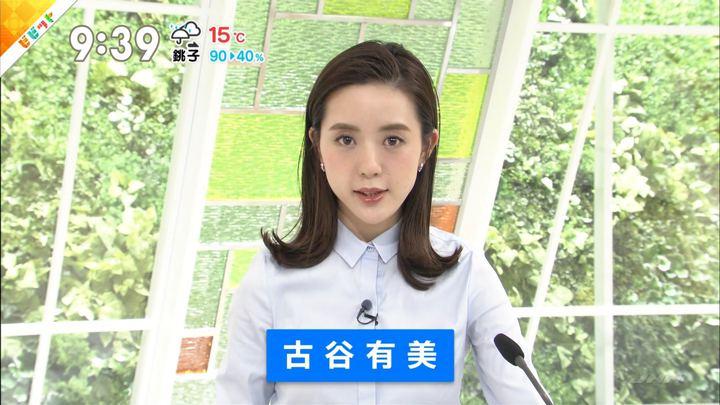 2018年05月09日古谷有美の画像08枚目