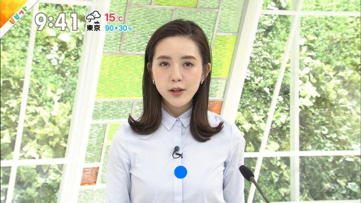 2018年05月09日古谷有美の画像11枚目