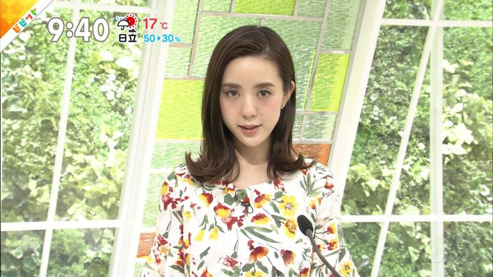 2018年05月10日古谷有美の画像04枚目