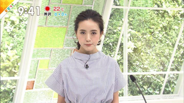 2018年05月11日古谷有美の画像10枚目