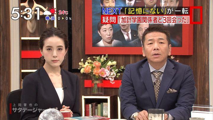 2018年05月12日古谷有美の画像02枚目