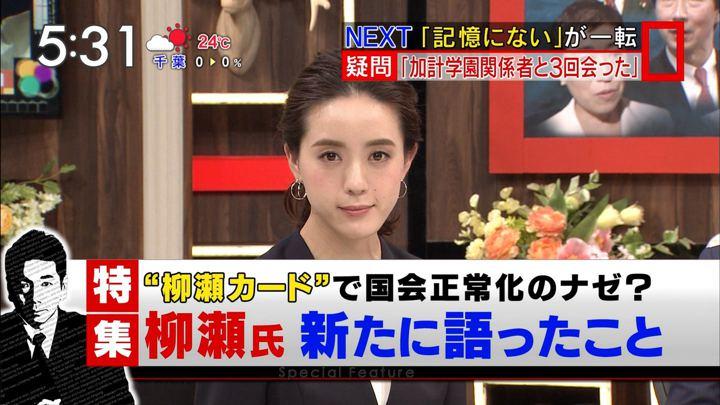 2018年05月12日古谷有美の画像03枚目