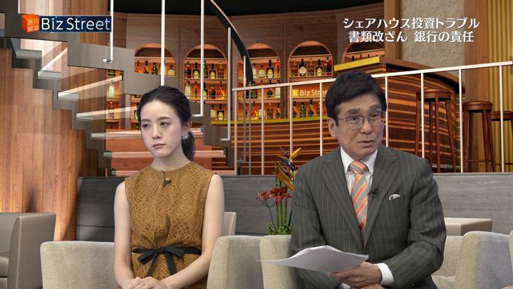 2018年05月12日古谷有美の画像33枚目