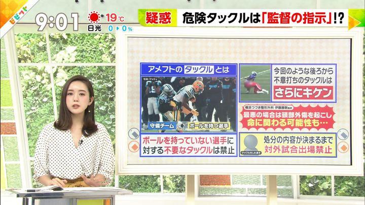 2018年05月15日古谷有美の画像01枚目