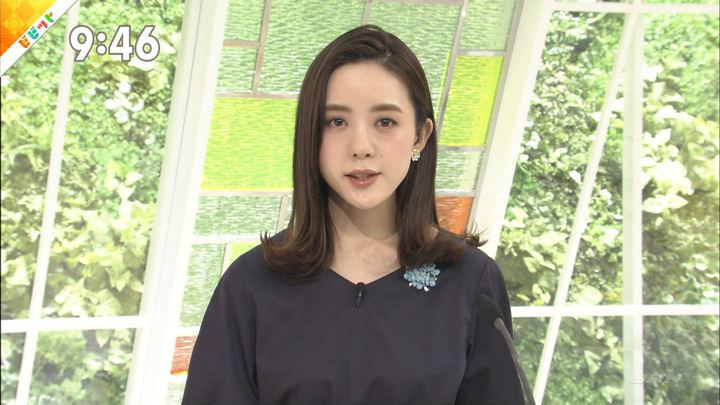 2018年05月16日古谷有美の画像09枚目