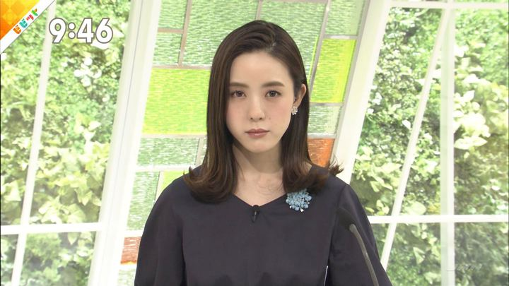 2018年05月16日古谷有美の画像10枚目