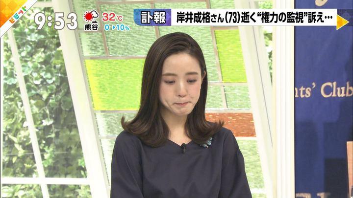 2018年05月16日古谷有美の画像15枚目