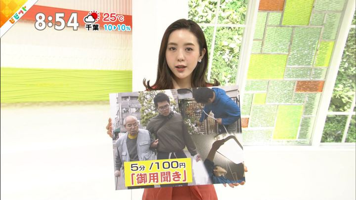 2018年05月17日古谷有美の画像01枚目