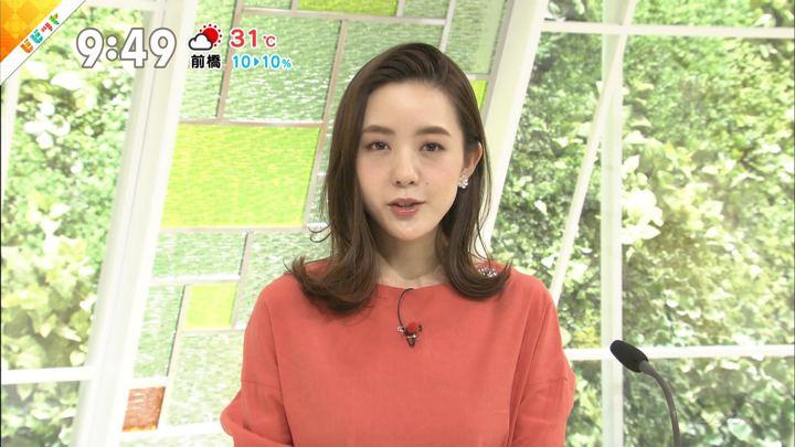 2018年05月17日古谷有美の画像09枚目