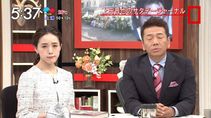 2018年05月19日古谷有美の画像01枚目