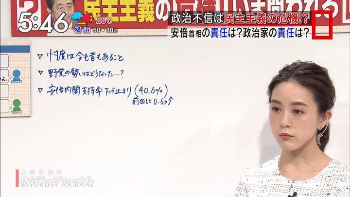 2018年05月19日古谷有美の画像02枚目