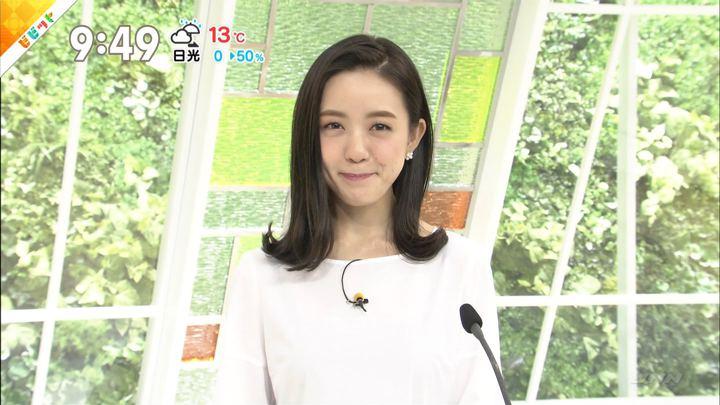 2018年05月23日古谷有美の画像11枚目